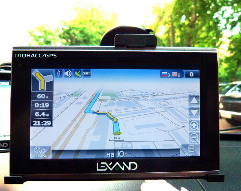 A GPS navigáció nagy segítség a napi rutinban az autóvezetőknek